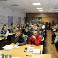 Весенний учебный семинар операторов ГНБ