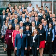 XVI ежегодная Конференция предприятий-членов МАС ГНБ
