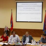 Заседание экспертных групп по разработке СП «ЖКХ. Промышленное и гражданское строительство», «Электроэнергетика»