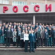 XIV ежегодная конференция предприятий-членов МАС ГНБ