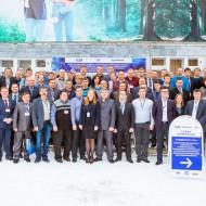 Всероссийский семинар для предприятий ВКХ