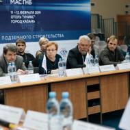 XVIII ежегодная конференция предприятий-членов МАС ГНБ