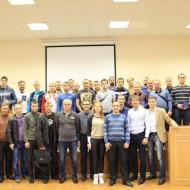 Осенний учебный семинар операторов ГНБ