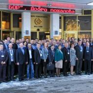 XII ежегодная конференция предприятий-членов МАС ГНБ